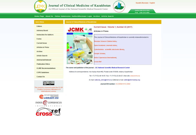 Journal of Clinical Medicine of Kazakhstan